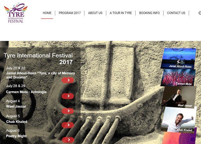 Tyre International Festival
